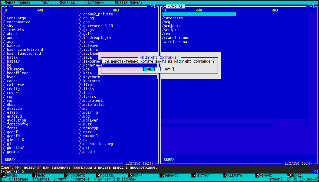 32734 – Lost damage with compiz